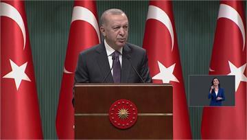 抗疫全面封鎖 土耳其29日起全國封城3週