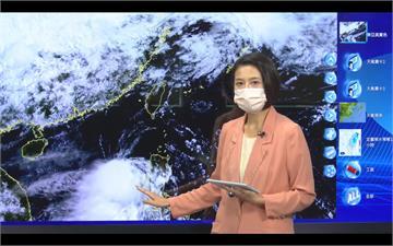彩雲颱風週五最靠近台灣 不排除發布海警