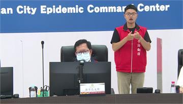 疫苗配送機場僅400劑! 鄭文燦喊話爭取增量