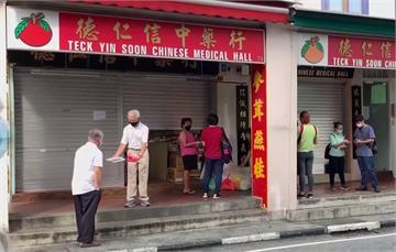 新加坡日增1457人確診 創疫情以來新高