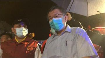 雙溪虎豹潭意外 柯文哲嘆:台灣今年有些動盪不安