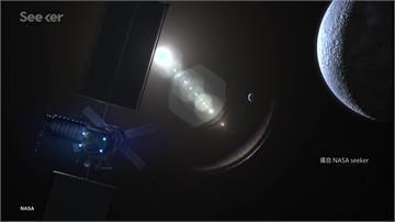 外太空將有4G!NASA目標「2030年前定居月...