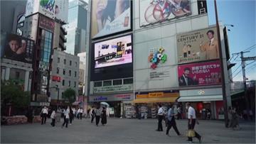 日單日確診增9500例 東京占3000多例