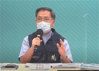 中央疫苗吃緊 北市8/4~8/6疫苗提供量能恐不...