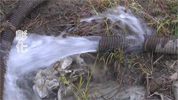 水情吃緊! 民眾質疑「湧泉井」疏於管理浪費水