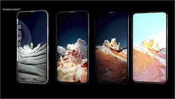 額頭將見客?蘋果iPhone 13剪掉招牌瀏海?