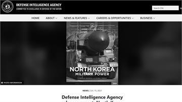 朝鮮半島緊張升溫?美預測北韓可能恢復核試