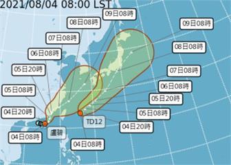 第9號颱風「盧碧」生成! 氣象局最快今下午發海警