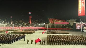 北韓夜間民防閱兵 規模縮減、未高調秀武器