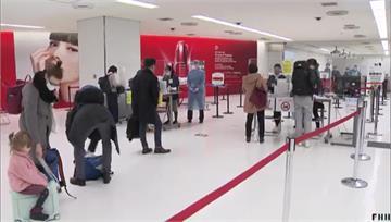 「Mu變種」入侵!日本機場查到2例無症狀確診
