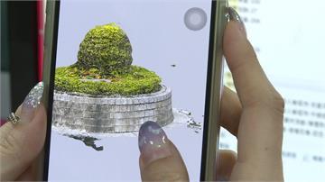 倒數計時!蘋果iPhone 13標配光學雷達?