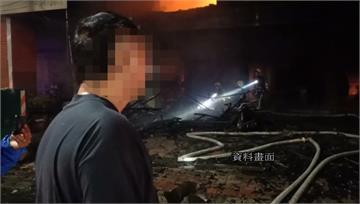 城中城大火燒出案外案 罹難者疑遭兄反鎖屋內