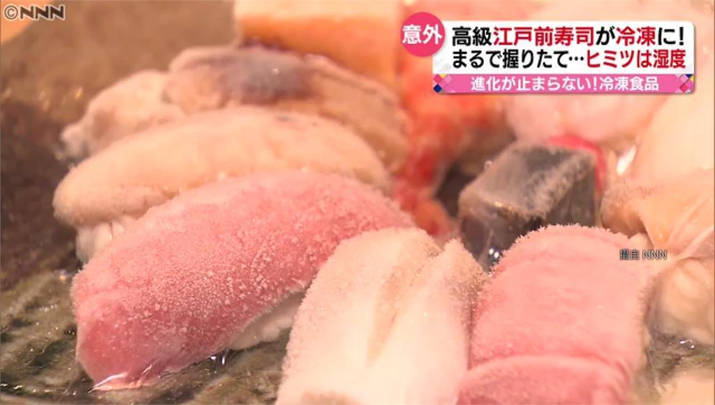 日本有業者研發「冷凍壽司」,口感和新鮮握壽司無差別。圖/翻攝自NNN