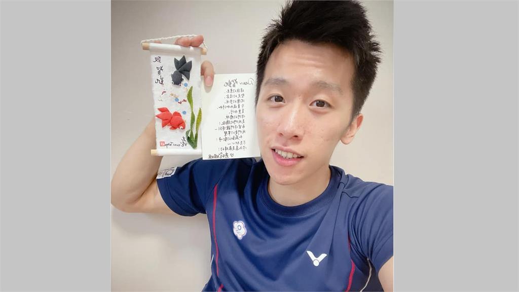 「鞍馬王子」李智凱分享他在鞍馬決賽前收到來自林志玲的專屬小禮物。圖/翻攝自李智凱 Chih Kai Lee臉書