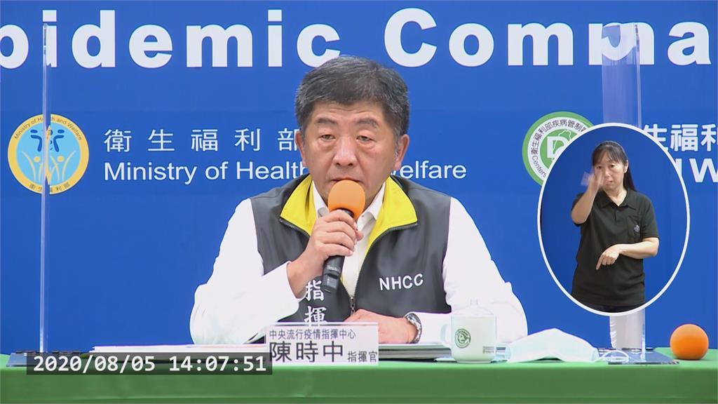 日本新增1名自我國返日確診者。圖:台視新聞