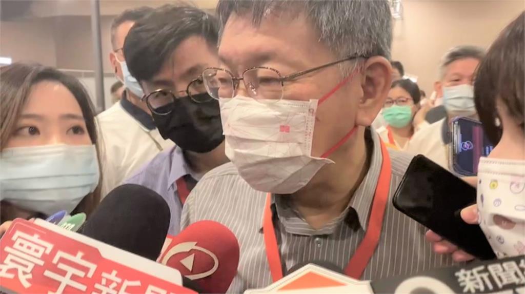 柯P再嗆陳時中:「公文跑得比病毒慢是我們的錯?」圖/台視新聞