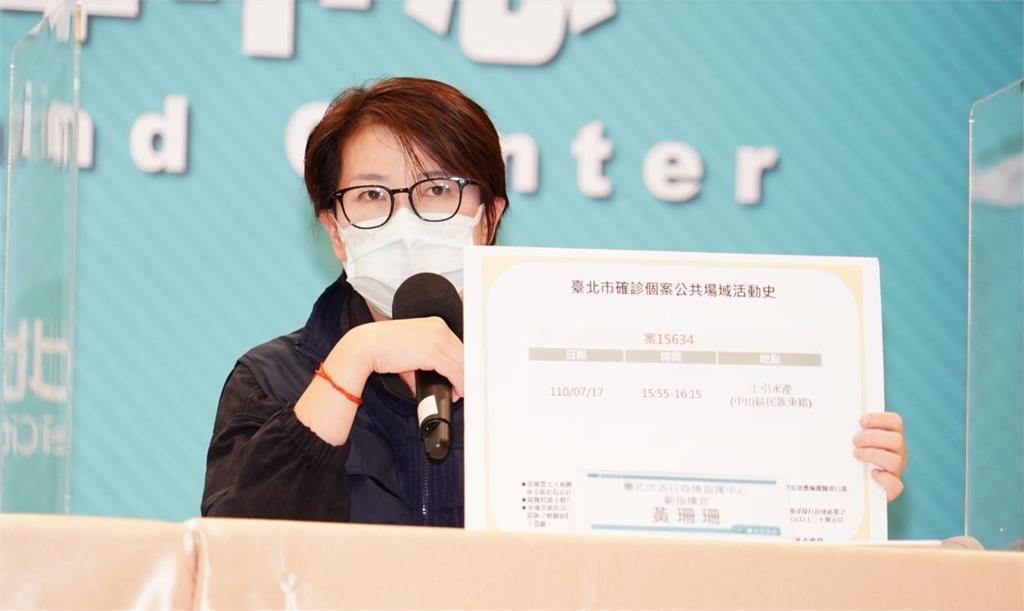 黃珊珊說明台北市確診個案足跡。圖/台北市政府提供