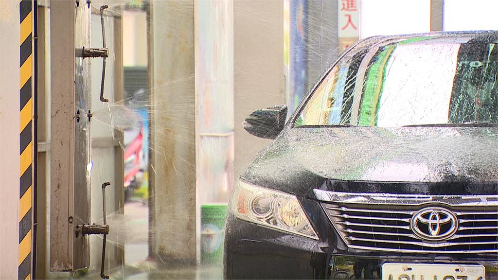 中油3月31日起暫停竹、苗、中、彰洗車服務。示意圖/台視新聞