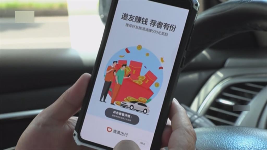 中國重手強力整頓 科技業巨頭多重挫