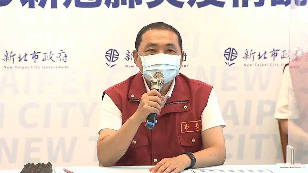 新北市長侯友宜。圖/台視新聞