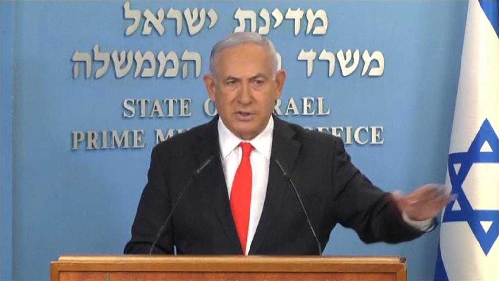 以色列總理納坦雅胡(Benjamin Netanyahu)。圖:台視新聞