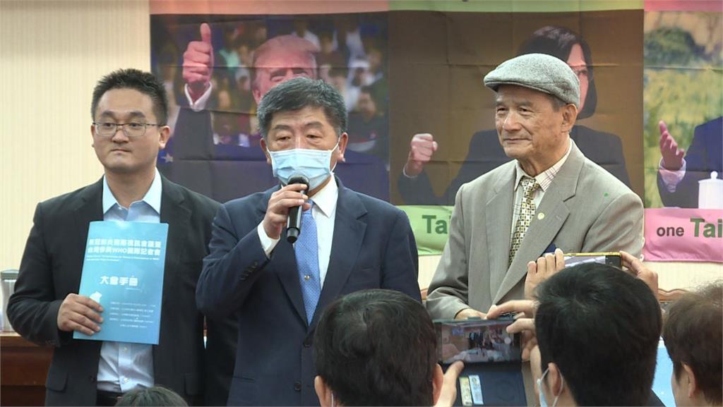 台灣防疫表現亮眼,但至今仍未收到出席WHA的邀請函。圖:台視新聞