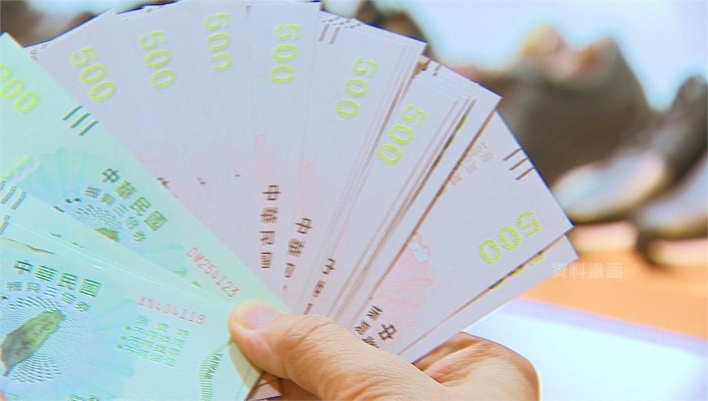 行政院2021年擬推出「五倍券」救經濟。圖/台視新聞