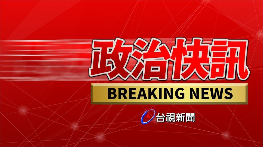 朱立倫當選國民黨主席,柯文哲賀「共同善盡在野黨責任」。圖/台視新聞