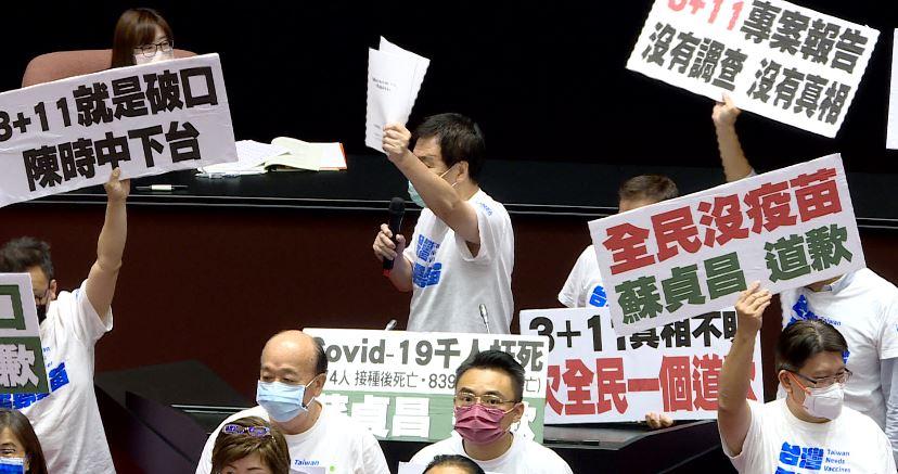 國民黨杯葛,讓蘇貞昌無法上台質詢。圖/台視新聞