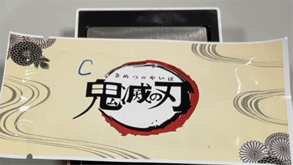 警方查獲的毒咖啡包上印有動漫「鬼滅之刃」的字樣。圖/台視新聞