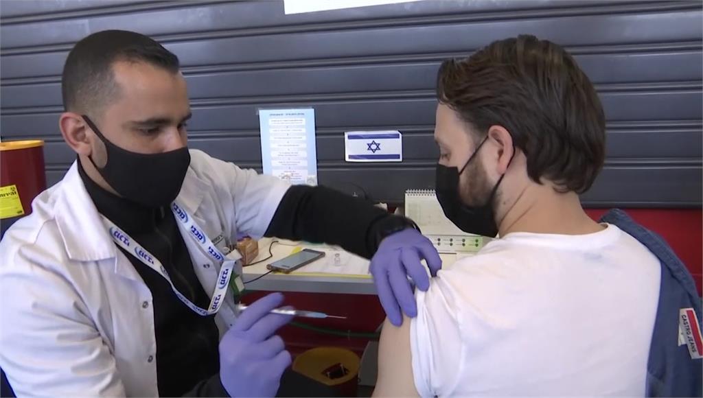以色列已經有超過5成人口接種新冠疫苗。圖:AP