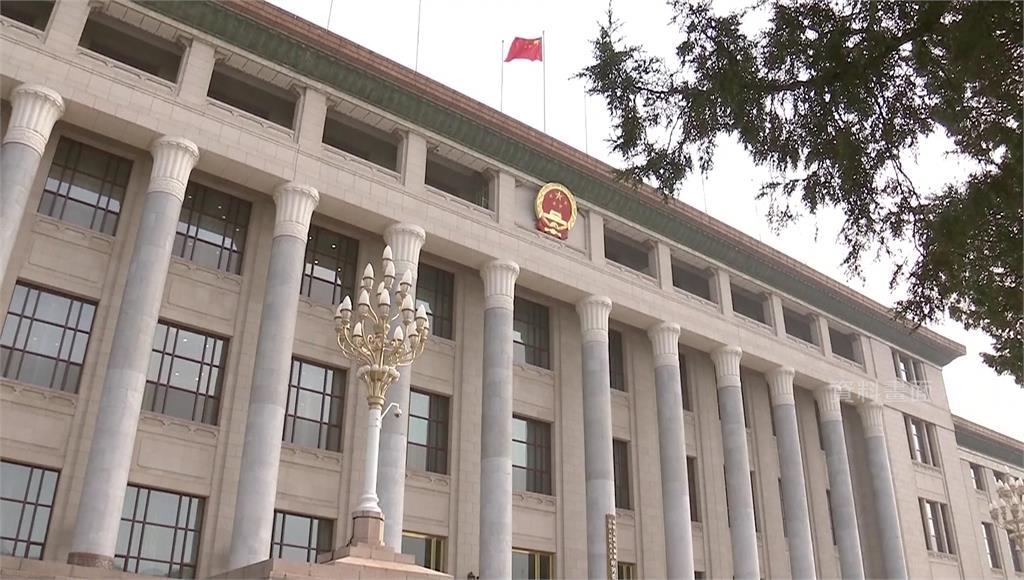 中國全國人大常委會議10日通過「反外國制裁法」。圖/台視新聞(資料畫面)