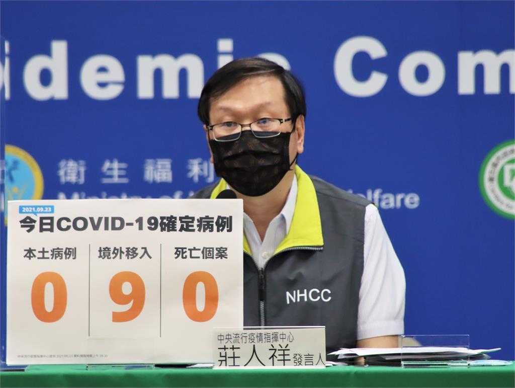 鴻海員工PCR檢測「一陰一陽」未列本土確診  莊人祥:明天再確認