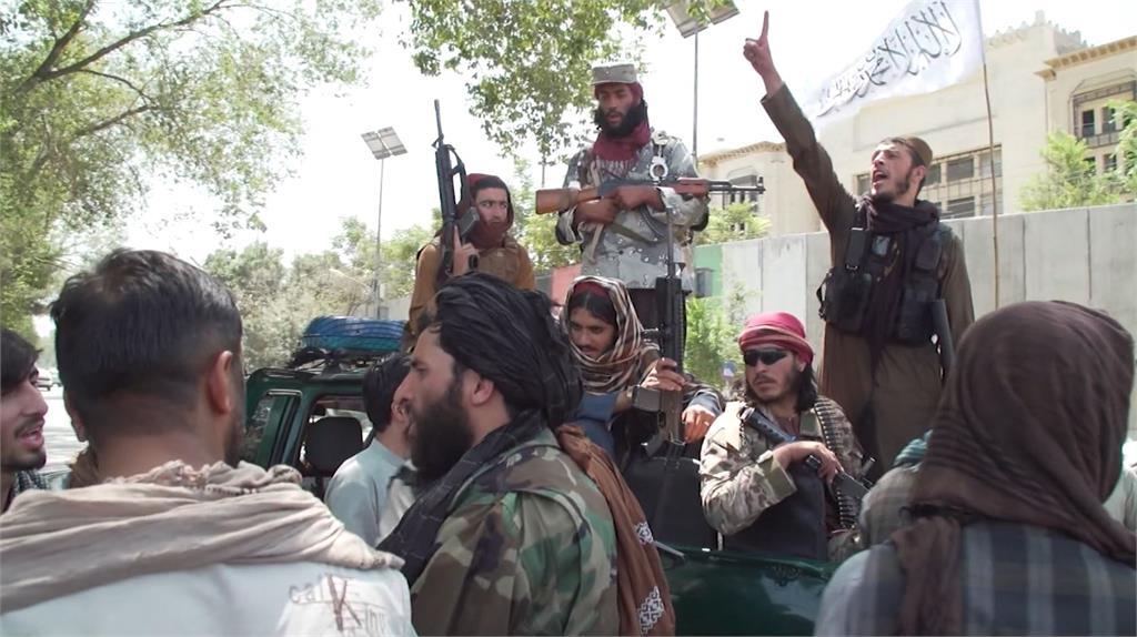 傳塔利班將在9月3日籌組新政府。圖/翻攝自AP Direct