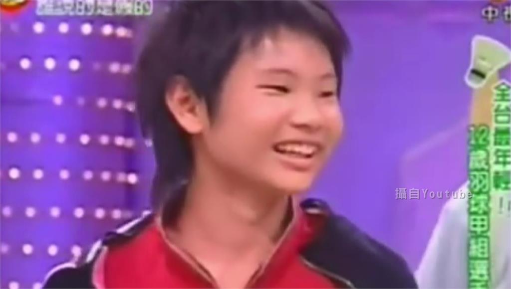世界球后戴資穎12歲曾參加綜藝節目。圖/翻攝自YouTube