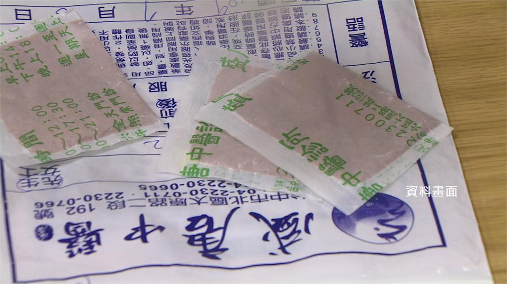 台中盛唐和九福中醫中毒案分別遭勒令停業2個月和1個月。圖:台視新聞