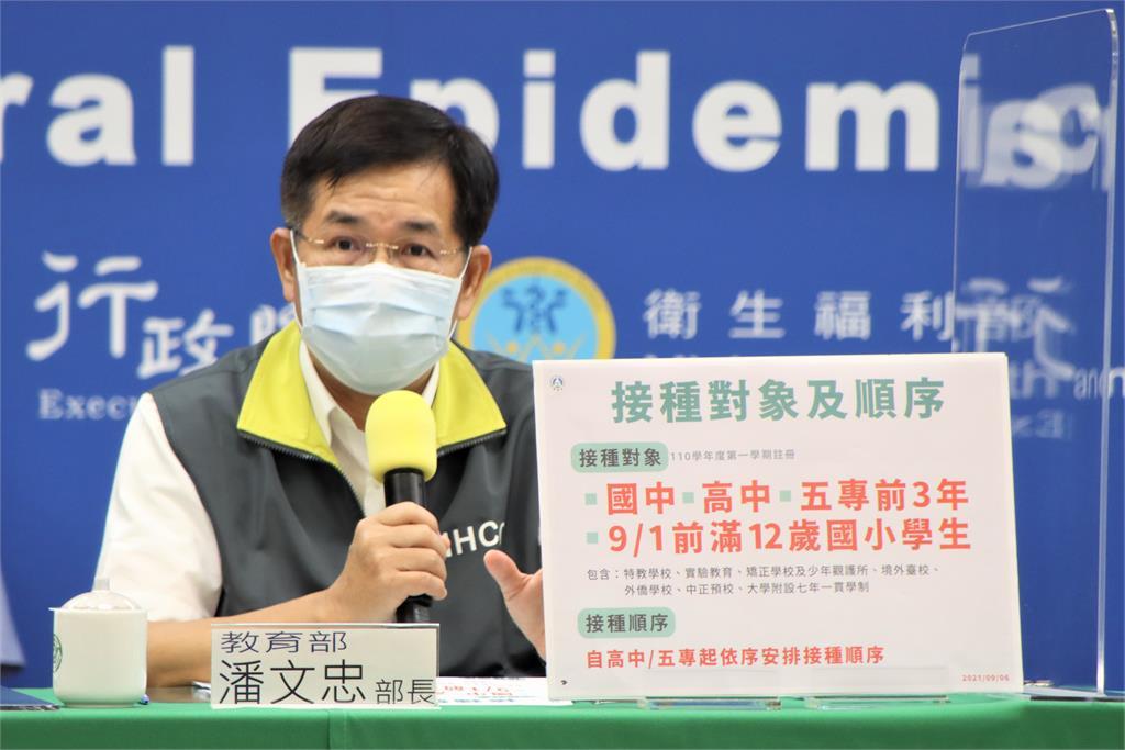 教育部長潘文忠。圖/中央流行疫情指揮中心 提供