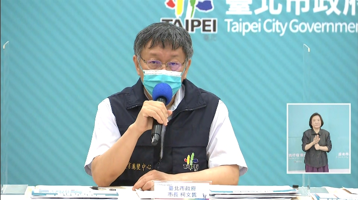 台北市政府召開北市防疫記者會。圖/台視新聞