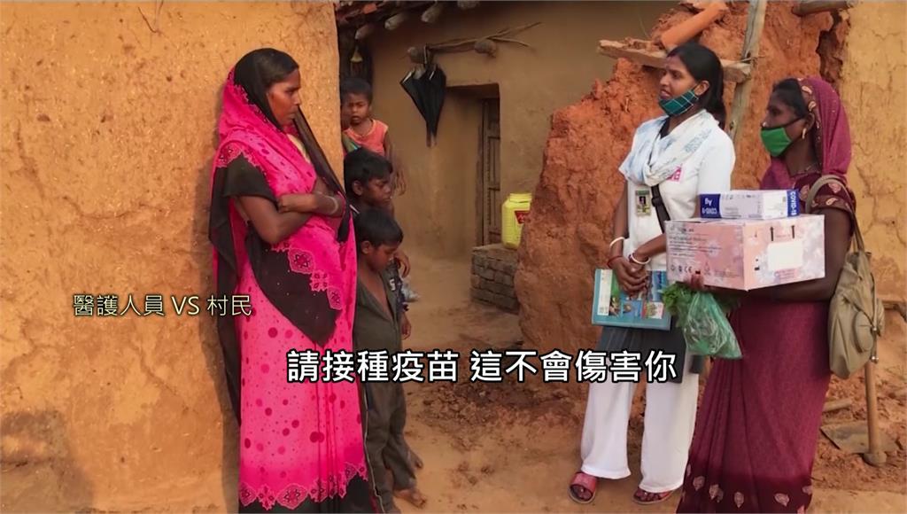 會不孕、新冠病毒不存在?印度掀疫苗拒打潮
