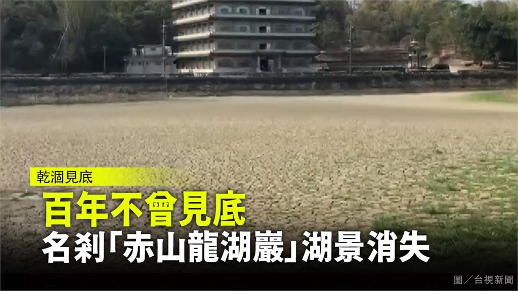 位於台南六甲的「赤山龍湖巖」。圖/台視新聞