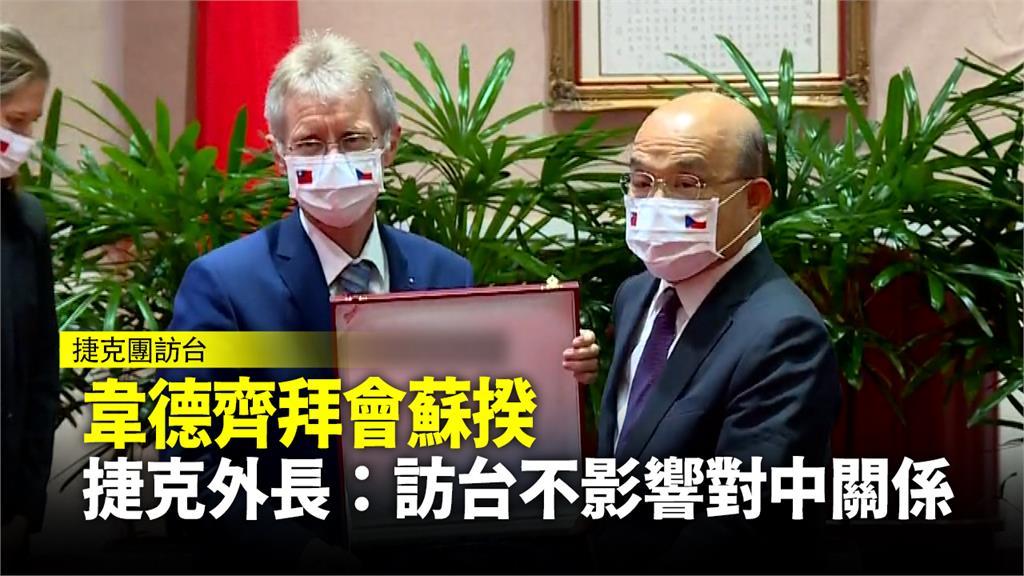 捷克參議院議長韋德齊拜會我國行政院長蘇貞昌。圖:台視新聞