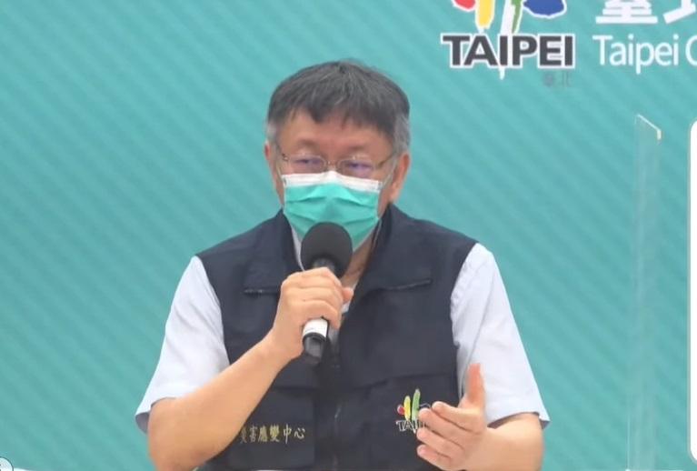 柯文哲強調,解決北農群聚案的執行單位是台北市政府。圖/台視新聞