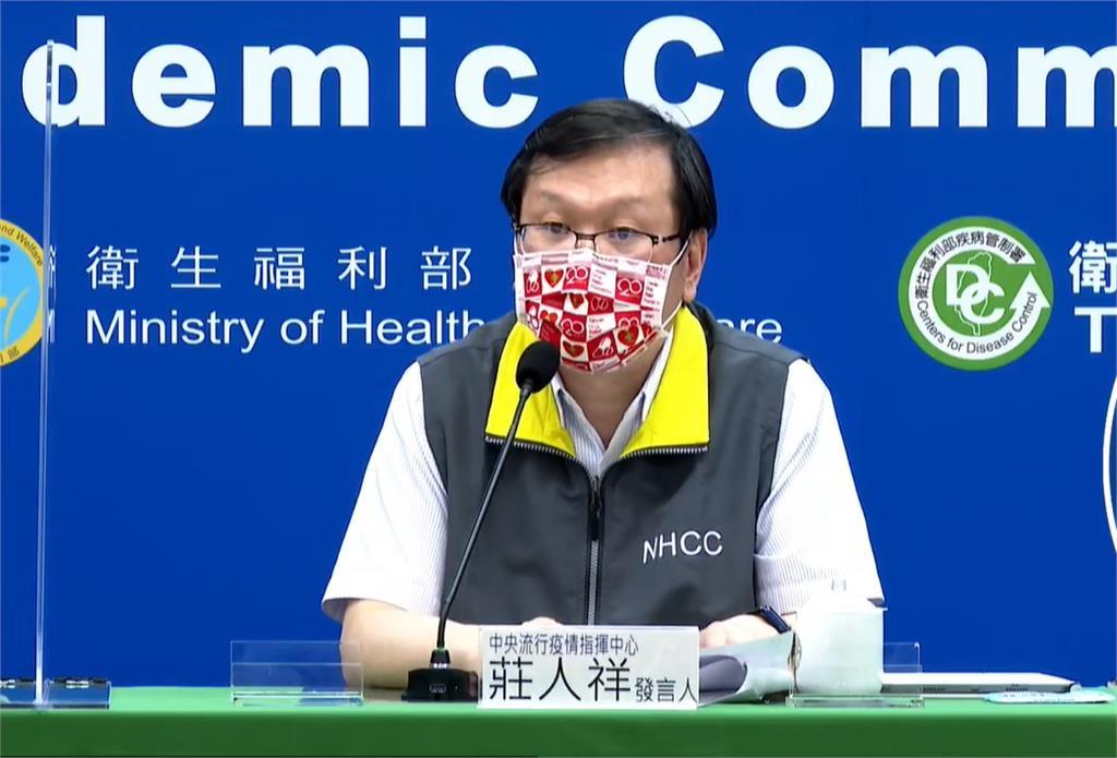 日本宣布打3種疫苗入境,隔離天數可少4天,卻不包括高端疫苗,莊人祥給予回應。圖/台視新聞
