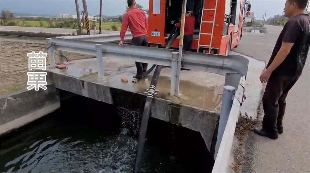 苗栗消防人員提前尋找溝渠或池塘取水點,作為滅火的水源。圖/台視新聞