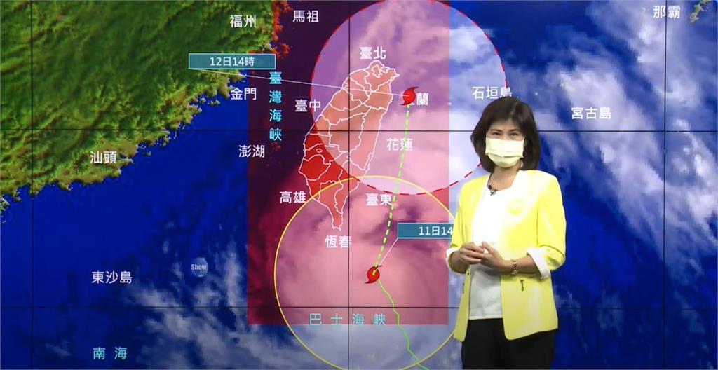 璨樹減弱為中颱 全台19縣市仍在警戒範圍內