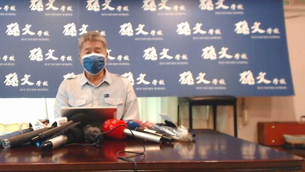 張亞中昨(13)遭移送考紀會。圖/翻攝自Facebook @張亞中【孫文學校】