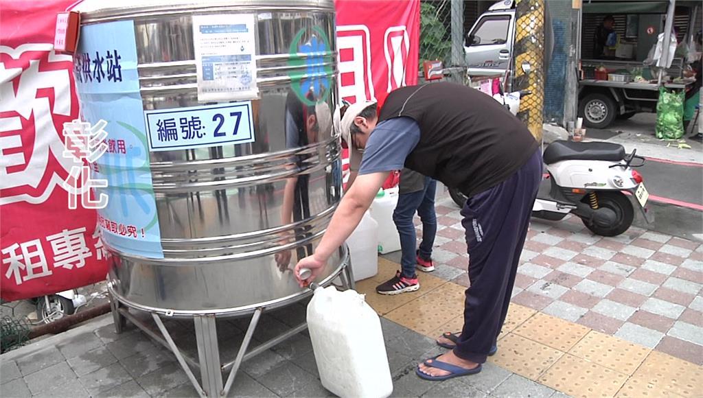 受到停水措施影響,民眾到臨時供水站排隊取水。圖/台視新聞