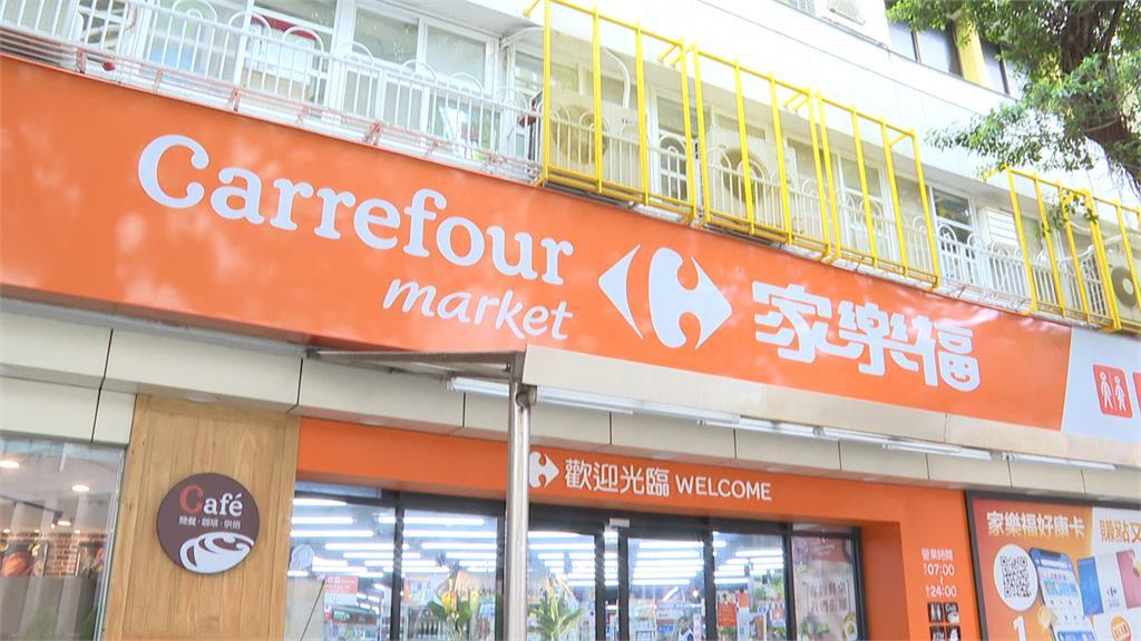 11家產業公會聯合指控家樂福,強索294億新店開幕贊助費。圖/台視新聞