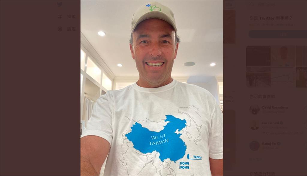 美國避險基金大老巴斯自製T恤,把中國寫成「西台灣」。圖/翻攝自@Jkylebass推特