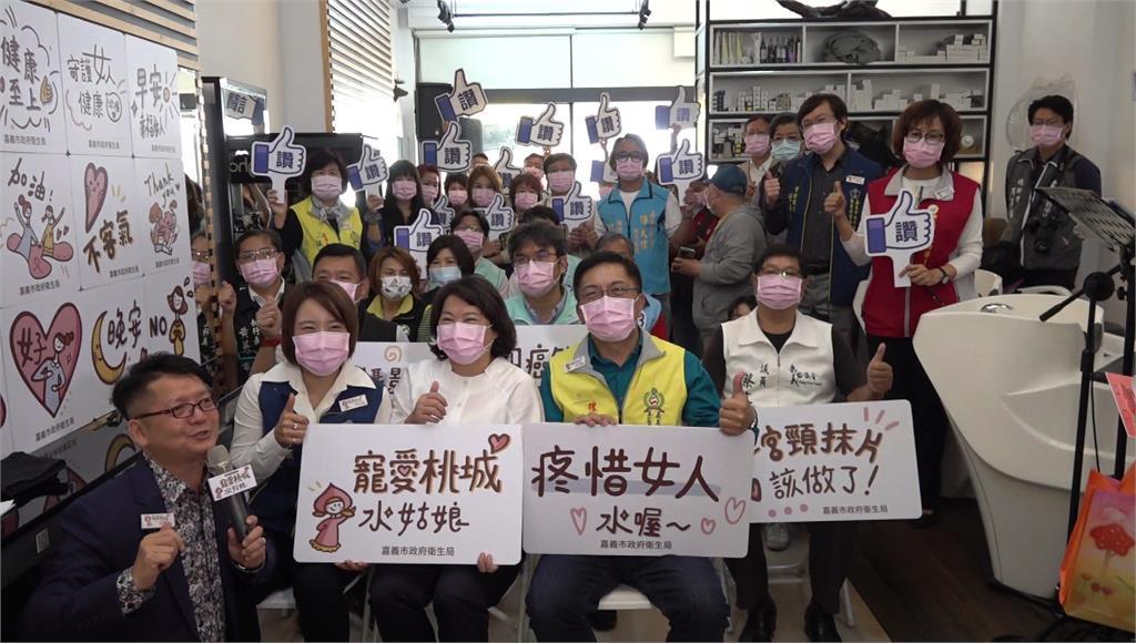 嘉義市政府舉辦免費婦癌篩檢活動。圖/台視新聞